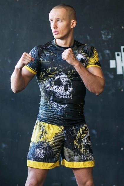 Spodenki Kickboxing Cezar