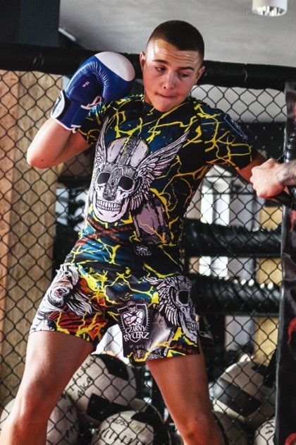 Skodenki Kickboxing Samuraj Black