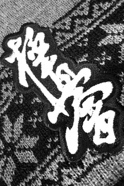 Czapka Kyokushin