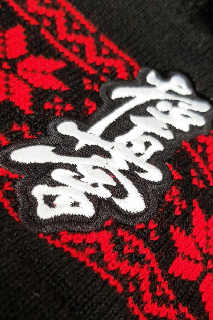 Czapka Kyokushin Red