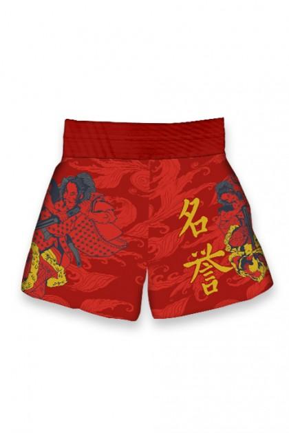 Spodenki Kickboxing Samuraj 2.0 KIDS