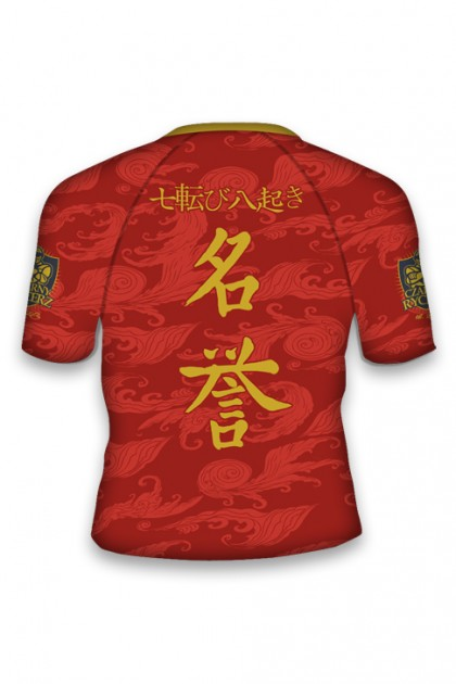 copy of Rashguard Wrestler